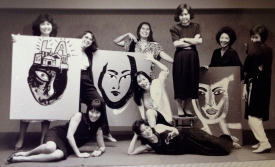 Members of Pacific Asian American Women Writers-West in 1987 (from left): standing — Ardis Nishikawa, Momoko Iko, Cecilia Brainard, Naomi Hirahara, Emma Gee, June Kim; kneeling — Akemi Kikumura Yano; lying down — Amy Uyematsu, Joyce Nako.