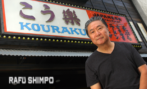 Owner Hiroshi Yamauchi in front of Kouraku on Second Street in Little Tokyo. (MIKEY HIRANO CULROSS/Rafu Shimpo)