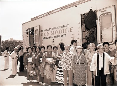 The Little Tokyo Branch Library started out as a Los Angeles Public Library Urban Bookmobile.