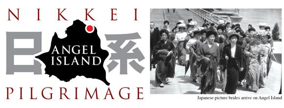 nikkei angel island pilgrimage