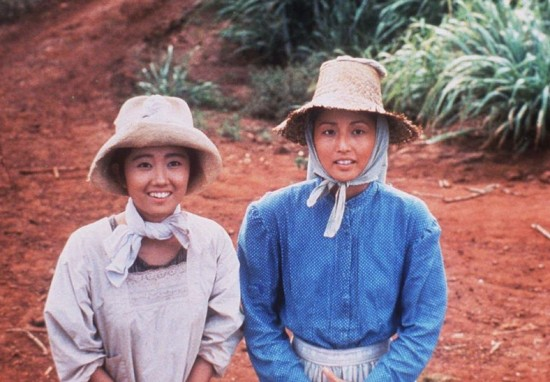 """Youki Kudoh and Tamlyn Tomita in a scene from """"PIcture Bride."""""""