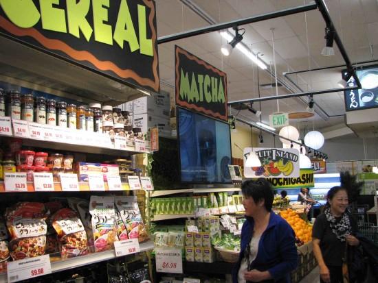 store interior2