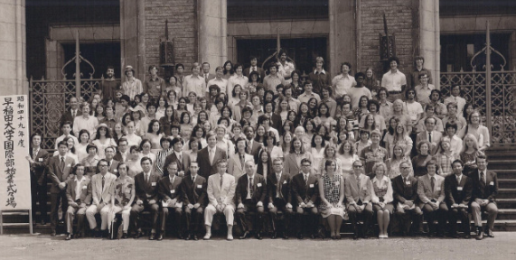 Kokusaibu students pose in front of Okuma Auditorium on Sept. 6, 1974.