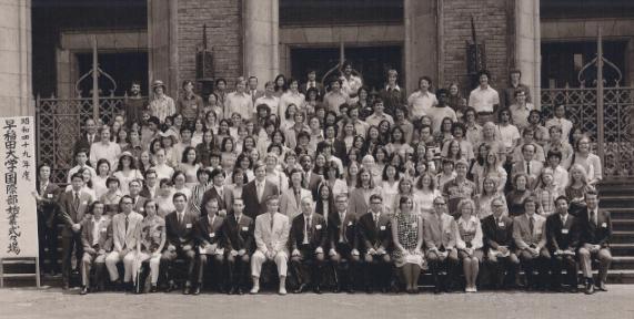 Kokusaibu students pose in front of Okuma Auditorium on Sept. 6, 1974.