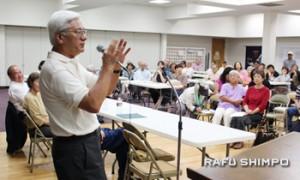 参加者はゲリー川口氏の話しに耳を傾ける
