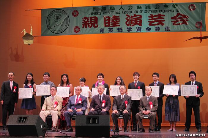 今年の奨学金受賞者(後列)と堀之内総領事(前列中央)、南加県人会協議会の小林会長(前列左から2人目)と関係者ら