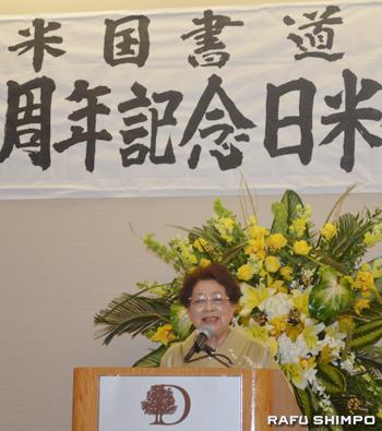 50周年を祝う記念祝賀晩餐会であいさつを述べる生田博子会長