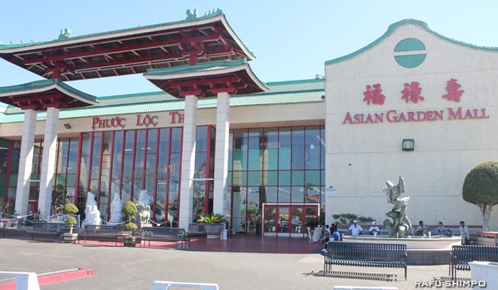 リトルサイゴンにあるアジアン・ガーデン・モール。食に衣料にベトナム文化が凝縮されている