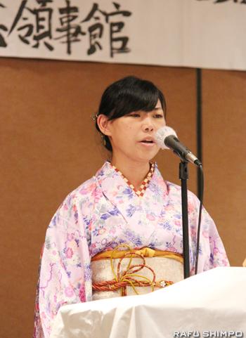 梁田蛻巌作の「秋夕泛琵琶湖」を披露した同会最年少の藤岡桜堂さん