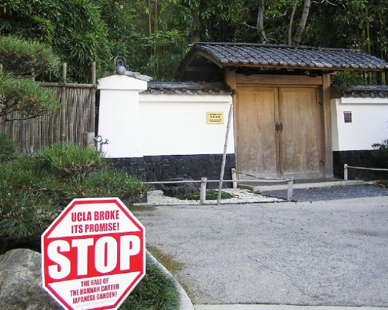 Entrance to the Hannah Carter Japanese Garden, which is currently closed to the public.