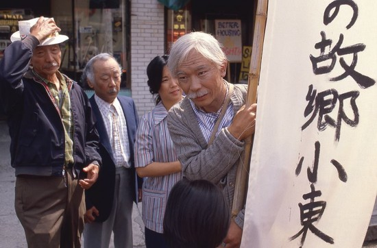 "From right: Mako, Saachiko, Pat Morita and Tad Horino in a scene from ""Hito Hata: Raise the Banner."" (Visual Communications Photographic Archive)"