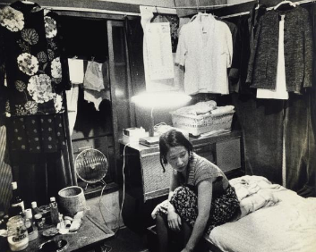 Apartment #19, 1977–1978. Ishiuchi Miyako (Japanese, born 1947). Gelatin silver print. EX.2015.7.5. © Ishiuchi Miyako.