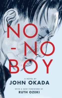 no-no boy book cover