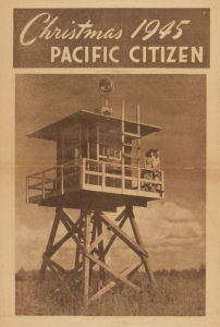 Cover of Pacific Citizen's Christmas 1945 issue.