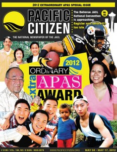 Cover of a 2012 special issue of Pacific Citizen.