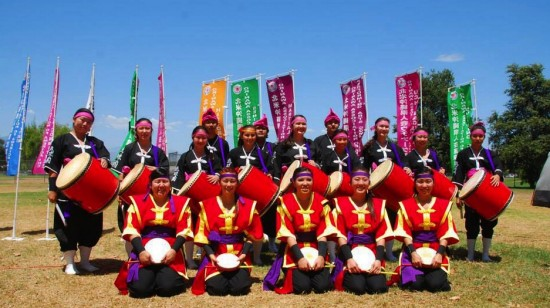 Ryukyukoku Matsuri Daiko is celebrating its 20th anniversary this year.