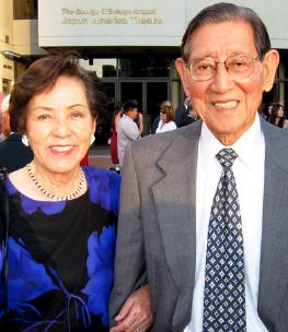 Sakaye and George Aratani