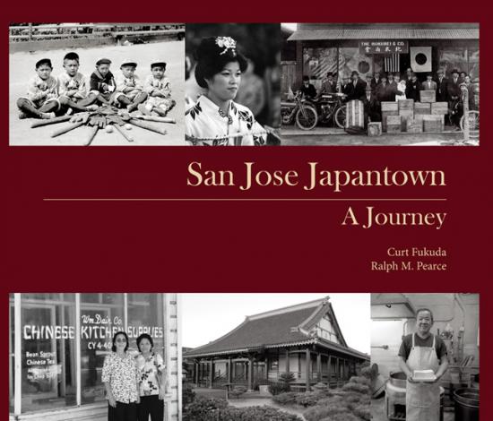 san jose japantown book
