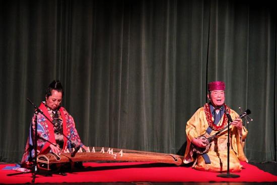 Choichi Terukina and Katsuko Teruya