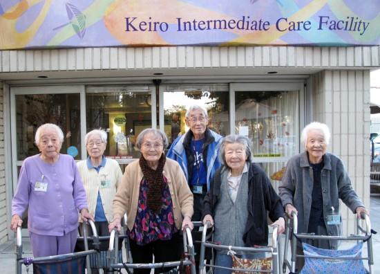 keiro centenarians