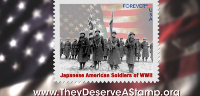Website Launched to Support Campaign for Stamp Honoring Nisei Soldiers