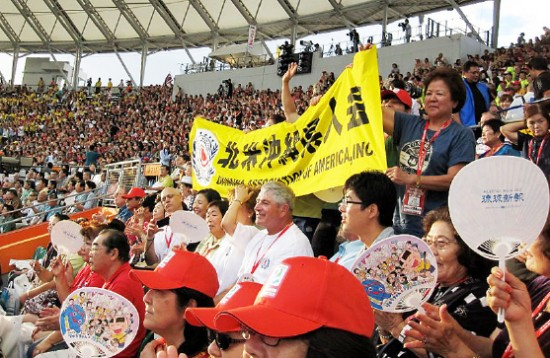 OAA members gather at the Worldwide Uchinaanchu Festival in Okinawa.
