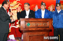 From left, Min Tonai, Mac Nakamura and Wally Takata are installed as officers of the Japanese American Korean War Veterans by George Nakano at the Sea Empress restaurant in Gardena in this 2012 file photo. (MARIO G. REYES/Rafu Shimpo)