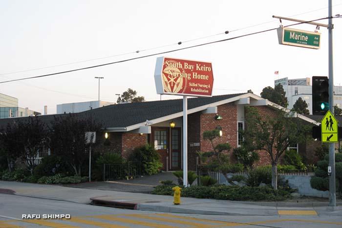 敬老4施設の一つ、ガーデナ市バーモント通りとマリン街の南西コーナーにあるサウスベイ敬老看護ホーム    (写真=石原 嵩)