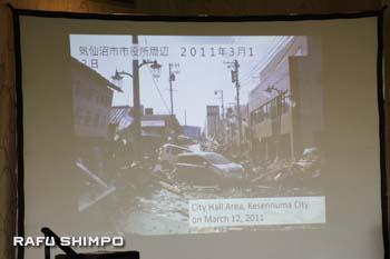 震災発生後の気仙沼市役所周辺の様子