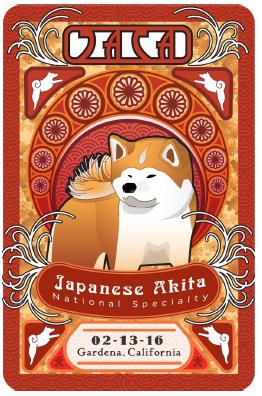 akita dog2