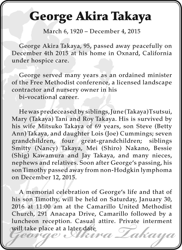 george-akira-takaya