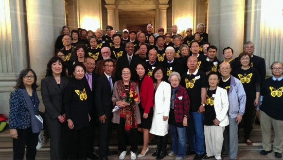 Halmoni Yongsoo Lee, center, flanked by San Francisco Supervisors Eric Mar and Jane Kim, with supporters at San Francisco City Hall on Sept. 15.