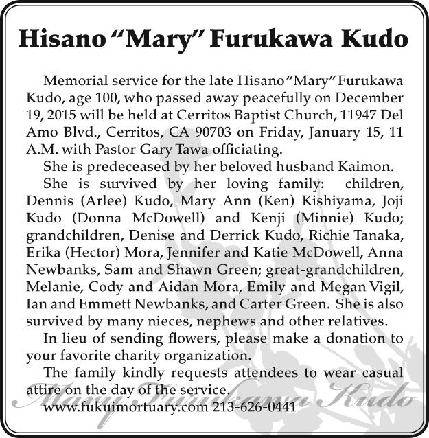 hisano-mary-furukawa-kudo