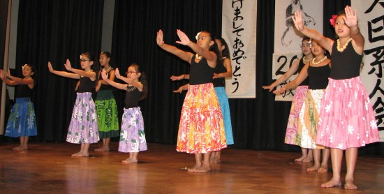 Young dancers from VJCC Hula Class.