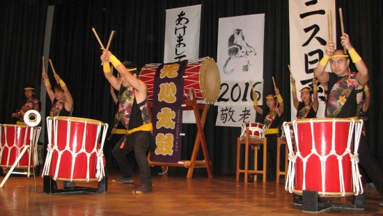 Koshin Taiko kicked off the entertainment.