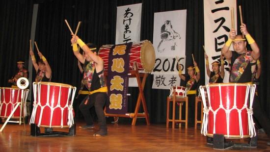 Koshin Taiko kicked off the entertainment.