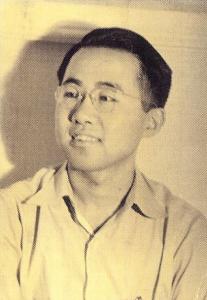 Lewis Suzuki in 1952.