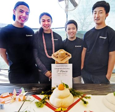 OCBC won first place Junior Division–Dyan Nishi, Kristine Yada, Jeffrey Onoma, and Gregory Terada.