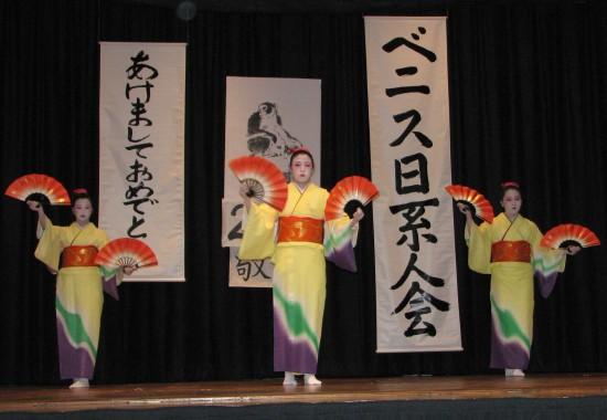 """Fujima Seiyumi Kai performs """"Miyarabi no Uta."""""""