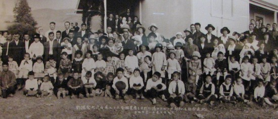 Detail of the 1923 panoramic photo that inspired the 40 Families Project.