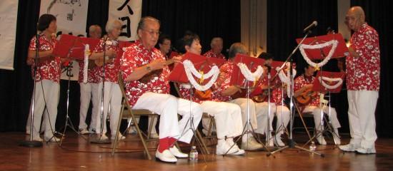 Ukulele performance by Venice Hui Aikane.