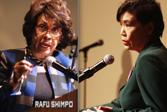 Reps. Maxine Waters and Judy Chu spoke at an event held by the Ad Hoc Committee to Save Keiro in November. (MARIO G. REYES/Rafu Shimpo)