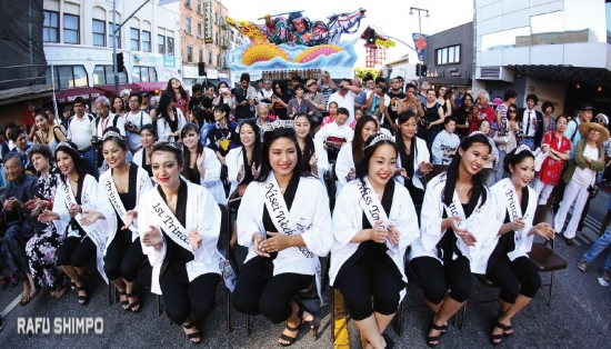 2015 Nisei Week Queen Sara Kuniko Hunter and her court celebrate Nisei Week's 75th anniversary.