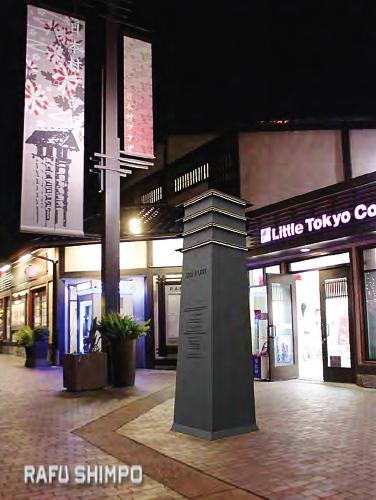 A lantern was dedicated to community journalist and advocate Sei Fujii.