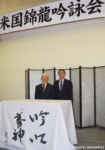 前会長の後藤穣叡師範(左)と新会長に就任した新沢鹿龍師範