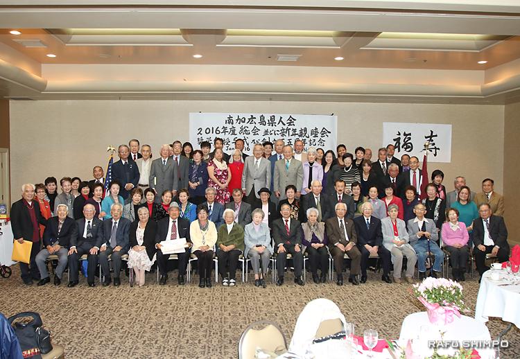 新年と創立105周年記念を祝った広島県人会のメンバーら
