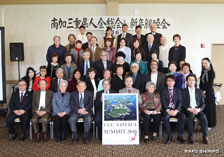 三重県人会の新年会で親睦を深めた会員ら。右から4人目が太田会長
