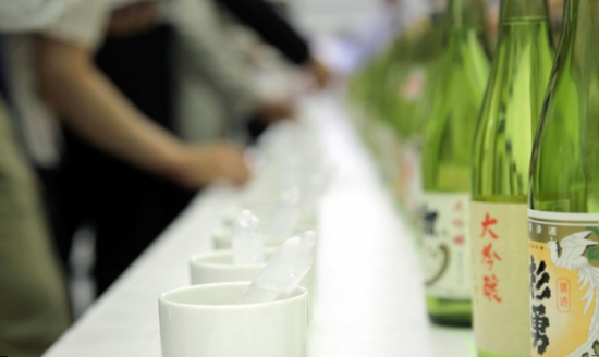 """Kampai: For the Love of Sake"""