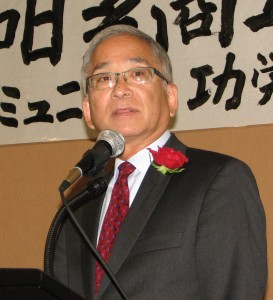 Accepting the award for East San Gabriel Valley Japanese Community Center was Philip Komai, board president.