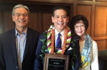Rob Fukuzaki at the Southern California Sports Broadcasters Hall of Fame luncheon with his parents,
